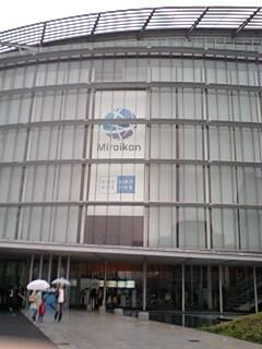 東京スヰート